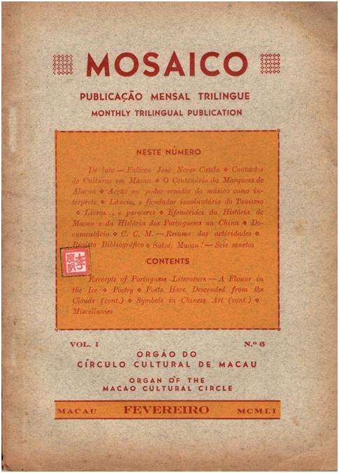 MOSAICO I-6 FEV 1951 CAPA
