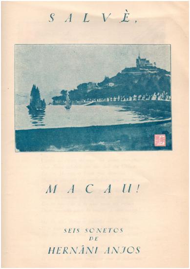 MOSAICO I-6 FEV 1951 SALVE MACAU (I)