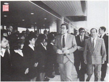 NAM VAN n.º 21 - 1986 Liceu de Macau I