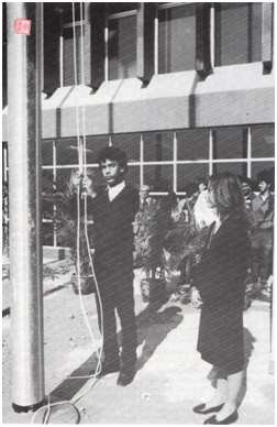 NAM VAN n.º 21 - 1986 Liceu de Macau II
