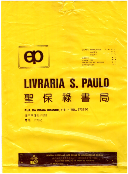 SACO COMERCIAL - LIVRARIA S. PAULO
