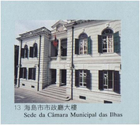 TAIPA - Sede da Câmara Municipal das Ilhas