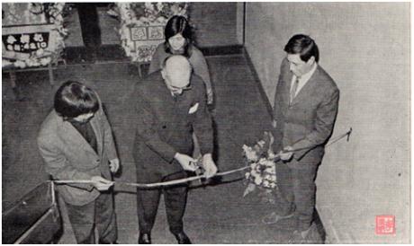 51MACAU VIII 11-12 1973 EXP de PINTURA I