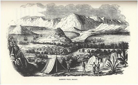 Barrier Wall Macao 1844