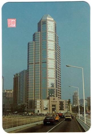 CALENDÁRIO DE 1992 BANK OF CHINA I