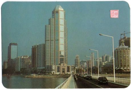 CALENDÁRIO DE 1992 BANK OF CHINA II