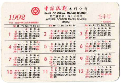 CALENDÁRIO DE 1992 BANK OF CHINA verso