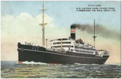HAKONE MARU 1921