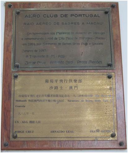 Leal Senado - Placa Comemorativa Raid Aéreo (I)