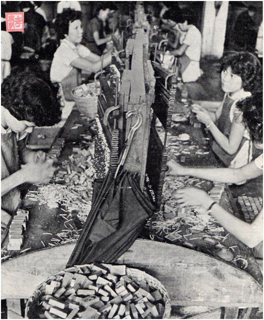 MACAU B.I.T. XI - 1-2, MAR-ABR 1973 Indústria Fósforos II