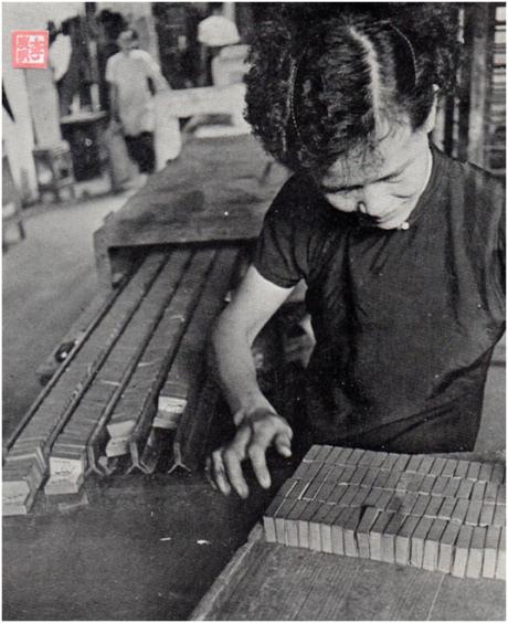 MACAU B.I.T. XI - 1-2, MARABR 1973 Indústria Fósforos I