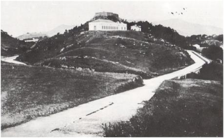 MACAU PASSADO E PRESENTE 1907-1999 Colina , Forte de D. Maria II