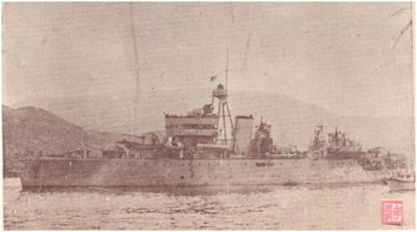 MOSAICO IV 19-20 MAR-ABR1952 - AVISO AFONSO DE ALBUQUERQUE I