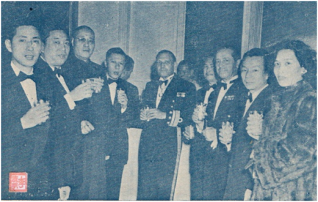 MOSAICO IV 19-20 MAR-ABR1952 - AVISO AFONSO DE ALBUQUERQUE IV