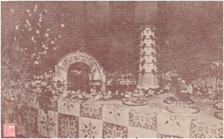 MOSAICO IV 19-20 MAR-ABR1952 - AVISO AFONSO DE ALBUQUERQUE V