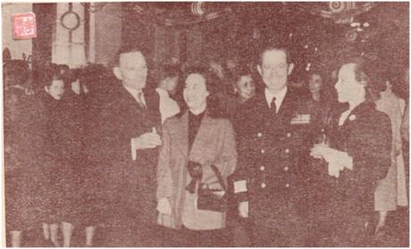 MOSAICO IV 19-20 MAR-ABR1952 - AVISO AFONSO DE ALBUQUERQUE VI
