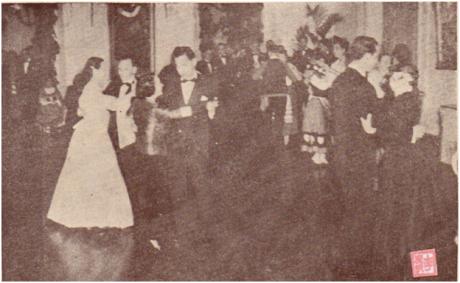 MOSAICO IV 19-20 MAR-ABR1952 - CARVAVAL NO CLUBE DE MACAU I