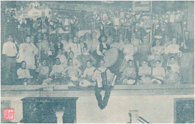 MOSAICO IV 19-20 MAR-ABR1952 - CARVAVAL NO CLUBE DE MACAU IV