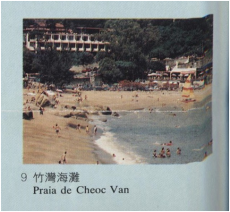 TAIPA - Praia de Cheok Van