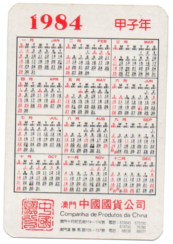CALENDÁRIO 1984 Companhia de Produtos da China verso
