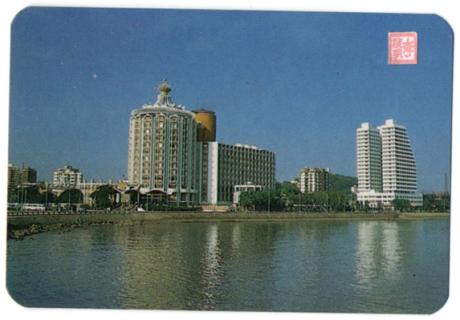 CALENDÁRIO 1984 Companhia de Produtos da China
