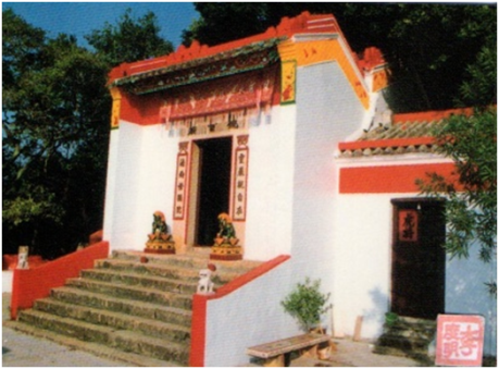 CALENDÁRIO CMI 1996 - Kun Iam Ngan - Taipa