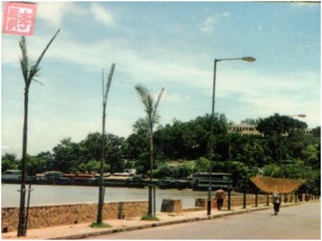 CALENDÁRIO CMI 1996 - Marginal Vila de Coloane