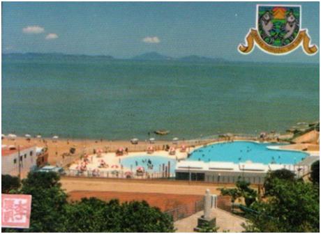 CALENDÁRIO CMI 1996 - Piscina de Cheok Van Coloane