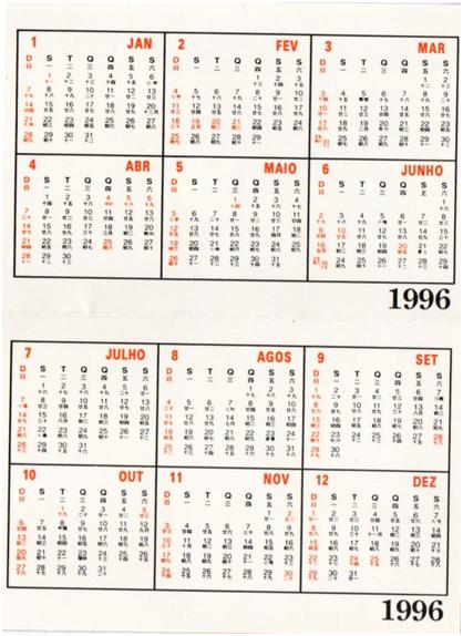 CALENDÁRIO CMI 1996 - verso