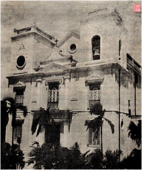 MBI II-40, 31MAR1955 Igreja de S. Lourenço