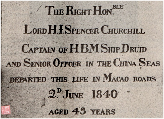 MBI II-40, 31MAR1955 Lápide do túmulo de Lord Spencer-Churchill