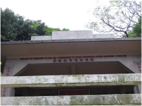 Pavilhão Albano de OLiveira - 2015 - III