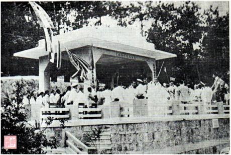 Pavilhão Albano de OLiveira - Inauguração 1949
