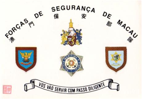 AUTOCOLANTE - FORÇAS DE SEGURANÇA DE MACAU