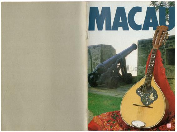 FOLHETO TURÍSTICO - MACAU NA DÉCADA DE 80 (SÉC. XX) capa
