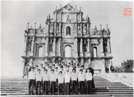 MACAU B. I. T. X, 1-2 MARABR 1974 Pequenos Cantores I