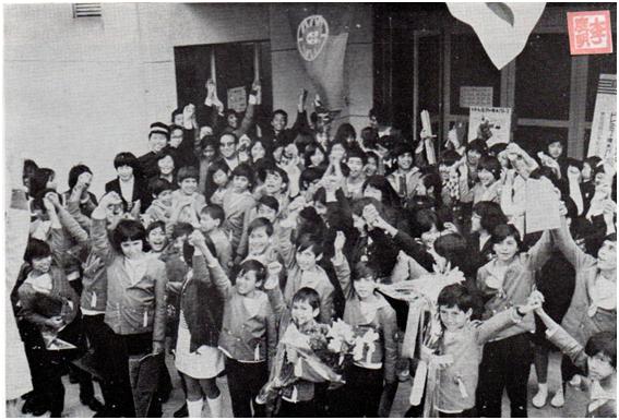 MACAU B. I. T. X, 1-2 MARABR 1974 Pequenos Cantores V