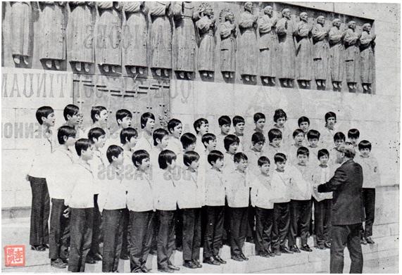 MACAU B. I. T. X, 1-2 MARABR 1974 Pequenos Cantores XIII