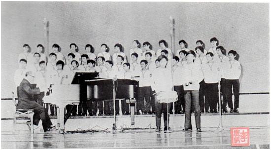 MACAU B. I. T. X, 1-2 MARABR 1974 Pequenos Cantores XV