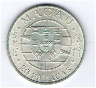 MOEDA 20 pts Ponte Macau-Taipa III