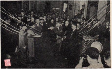 MOSAICO II-9 MAI1951 Ponte n.º 16 II