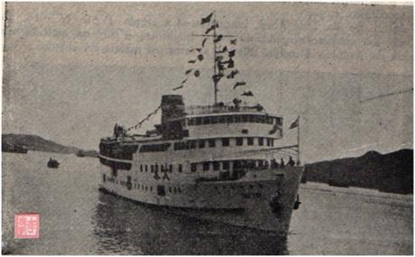 MOSAICO II-9 MAI1951 Ponte n.º 16 IV