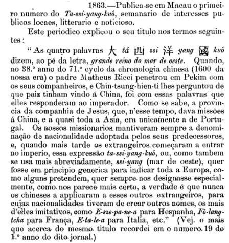 AMP - Ephemerides Commemorativas - 1863 quatro palavras