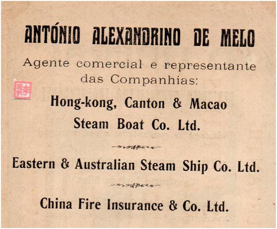 ANÚNCIO DE 1922 - ANTÓNIO ALEXANDRINO DE MELO