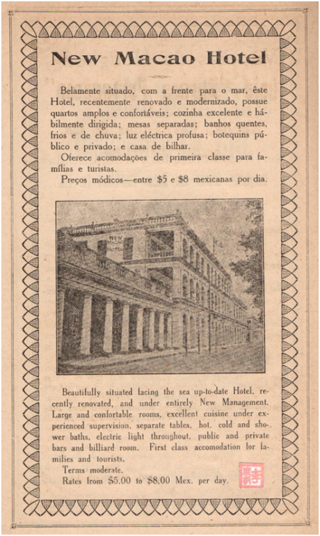ANÚNCIO de 1922 - HOTEL NEW MACAO