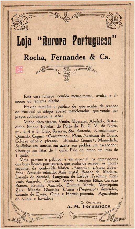 ANÚNCIO - LOJA AURORA PORTUGUESA 1922