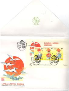 BLOCO FILATÉLICO LENDAS E MITOS 9MAIO1994 (III)