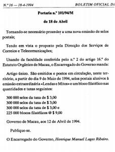 BLOCO FILATÉLICO LENDAS E MITOS 9MAIO1994 (IV)