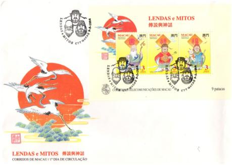 BLOCO FILATÉLICO LENDAS E MITOS 9MAIO1994