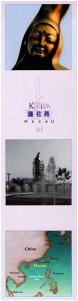 Centro Ecuménico Kun Iam (VII)